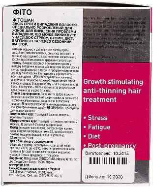 Ampullen gegen Haarausfall für die Frauen mit Ginkgo-Extrakt - Phytocyane Serum Antichute — Bild N3