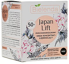 Düfte, Parfümerie und Kosmetik Straffendes Nachtcreme-Konzentrat 50+ - Bielenda Japan Lift Night Cream 50+