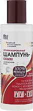 Volumen-Shampoo mit Vitaminen - Fitokosmetik — Bild N2