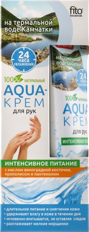 Pflegende Handcreme mit Thermalwasser aus Kamtschatka - Fito Kosmetik — Bild N1