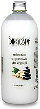 Düfte, Parfümerie und Kosmetik Bademilch mit Argan und Ingwer - BingoSpa