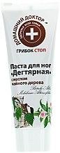 Düfte, Parfümerie und Kosmetik Pflegende Fußpaste mit Teebaumöl - Hausarzt