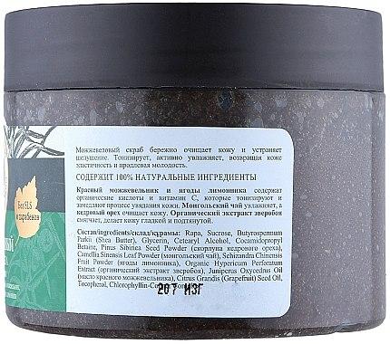 Feuchtigkeitsspendendes Körperpeeling mit Wacholder und Bio Johanniskraut-Extrakt - Rezepte der Oma Agafja — Bild N3