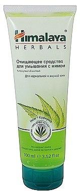 Gesichtsreinigungsgel mit Neem für normale und fettige Haut - Himalaya Herbals — Bild N1