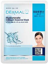 Düfte, Parfümerie und Kosmetik Gesichtsmaske mit Collagen und Hyaluronsäure - Dermal Hyaluronate Collagen Essence Mask