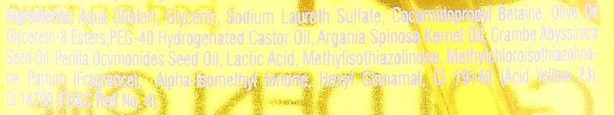Pflegendes Bade- und Duschöl - Bielenda Golden Oils — Bild N3