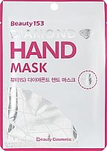 Düfte, Parfümerie und Kosmetik Feuchtigkeitsspendende und aufhellende Maske in Handschuh-Form mit Aloeextrakt und Jojobaöl - BeauuGreen Beauty 153 Diamond Hand Mask