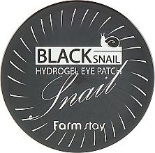 Feuchtigkeitsspendende Hydrogel-Augenpatches mit kolloidalem Gold und Schneckenextrakt - FarmStay Black Snail Hydrogel Eye Patch — Bild N3