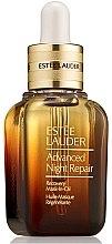 Pflegende Gesichtsmaske mit Omega-3-Ölen, Vitamin C und E - Estee Lauder Advanced Night Repair Recovery Mask-In-Oil — Bild N2