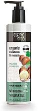 "Düfte, Parfümerie und Kosmetik Pflegendes Duschgel ""Kenyan Macadamia"" - Organic Shop Organic Macadamia and Avocado Wellness Shower Gel"