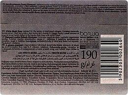 Feinseife mit ätherischem Moschusöl für glättende Haut - Barwa Harmony White Musk Soap — Bild N2