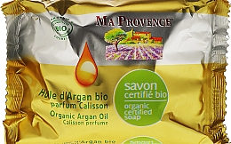 Düfte, Parfümerie und Kosmetik Naturseife mit Arganöl - Ma Provence Nature Soap