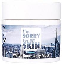 Düfte, Parfümerie und Kosmetik Gelee-Maske für das Gesicht - Ultru I'm Sorry For My Skin Water Boom Jelly Mask