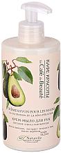 Düfte, Parfümerie und Kosmetik Pflegende und regenerierende Cremeseife - Le Cafe de Beaute Nutrition & Recovery Cream Hand Soap