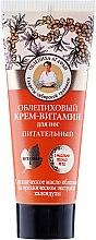 Düfte, Parfümerie und Kosmetik Reichhaltige Fußcreme mit Sanddornöl und Vitaminen - Rezepte der Oma Agafja Oblepikha Foot Cream-Vitamin