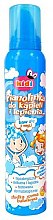 Düfte, Parfümerie und Kosmetik Schaumbad für Kinder mit süßem Kaugummiduft - Kidi Bath Foam Bubble Gum
