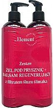 Körperpflegeset - Vis Plantis Element Snail Slime Filtrate (Duschgel 150ml + Gel 150ml) — Bild N1