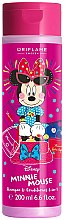 "Düfte, Parfümerie und Kosmetik 2in1 Shampoo & Conditioner ""Minnie Maus"" - Oriflame Disney Minnie Mouse Shampo & Conditioner"