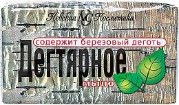 Düfte, Parfümerie und Kosmetik Seife mit Birkenteeröl - Nevskaya Cosmetics Tar Soap