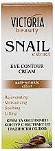 Düfte, Parfümerie und Kosmetik Augenkonturcreme mit Schneckenextrakt - Victoria Beauty Snail Eye Contour Cream