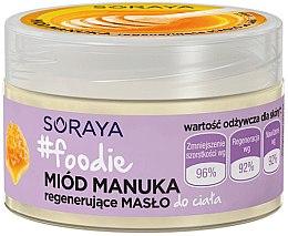 Düfte, Parfümerie und Kosmetik Regenerierende Körperbutter mit Manuka-Honig - Soraya Foodie Honey