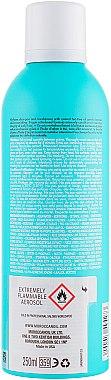 Reinigender Anti-Frizz Conditioner - Moroccanoil Curl Cleansing Conditioner — Bild N2