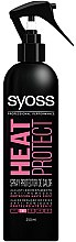 Düfte, Parfümerie und Kosmetik Hitzeschutz-Haarspray - Syoss Heat Protect Spray