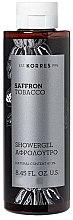Düfte, Parfümerie und Kosmetik Duschgel für Männer mit orientalischem Duft - Korres Saffron Tobacco Men's Showergel