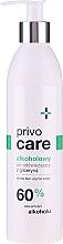 Düfte, Parfümerie und Kosmetik Antibakterielles Handreinigungsgel mit Glycerin - Privolab Privo Care Hand Gel