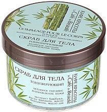 Düfte, Parfümerie und Kosmetik Erfrischendes Körperpeeling mit Bambusextrakt und Sheabutter - Le Cafe de Beaute Body Scrub