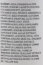 "Duschmilch "" Macadamia und Kakao"" - Sefiros Body Peeling Cleansing Milk Bourbon Vanilla — Bild N3"