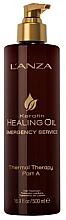 Düfte, Parfümerie und Kosmetik Ölbehandlung für brüchiges Haar mit Keratin und Peptiden - L'anza Keratin Healing Oil Emergency Service Thermal Therapy Part A