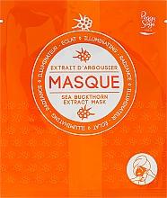 Düfte, Parfümerie und Kosmetik Aufhellende Tuchmaske mit Sanddornextrakt - Peggy Sage Illuminating Radiance-revealing Mask