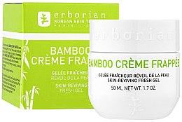 Düfte, Parfümerie und Kosmetik Feuchtigkeitsspendende Gesichtspflege mit Bambusextrakt - Erborian Bamboo Creme Frappee Fresh Hydrating Face Gel