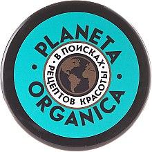 Smaragdgrüne toskanische Maske für trockenes und strapaziertes Haar - Planeta Organica Toscana Hair Mask — Bild N2