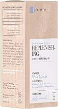 Feuchtigkeitsspendendes Gesichtsöl - Phenome Sustainable Science Replenishing Moisturizing Oil — Bild N1