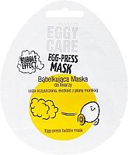 Düfte, Parfümerie und Kosmetik Gesichtsmaske mit Eigelb- und Meerschaumextrakt - Marion Eggy Care Egg-Press Mask