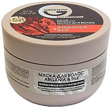 Düfte, Parfümerie und Kosmetik Intensiv regenerierende Haarmaske mit Arganöl und Seidenproteinen - Greenini Argania&Silk