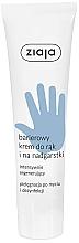 Düfte, Parfümerie und Kosmetik Schützende Barrierecreme für Hände und Handgelenke - Ziaja Hand Cream