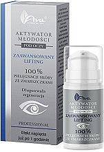 Düfte, Parfümerie und Kosmetik Regenerierendes Augenserum mit Lifting-Effekt - Ava Laboratorium Youth Activators Under Eyes Serum