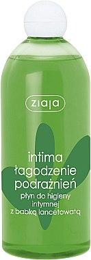 Beruhigendes Gel für die Intimhygiene gegen Reizungen mit Wegerich - Ziaja Intima Gel — Bild N1