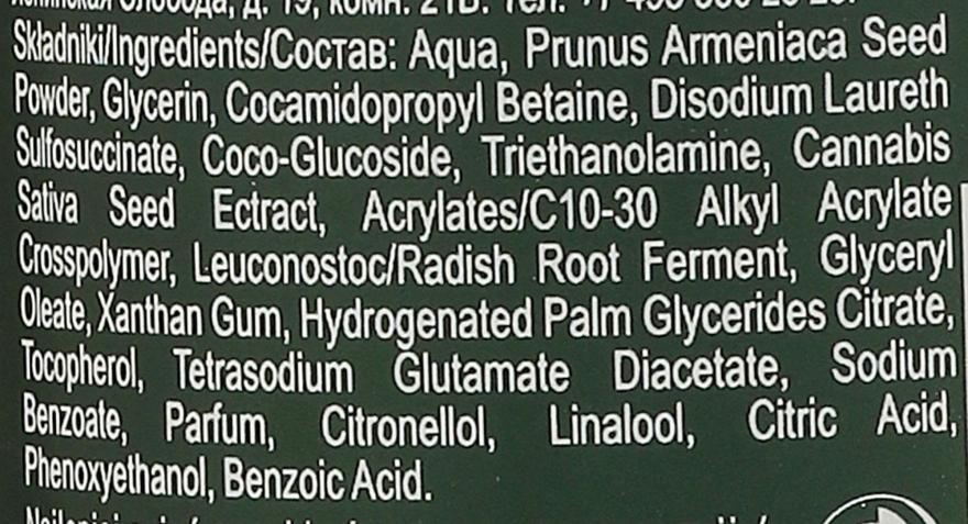 Feuchtigkeitsspendendes Körperpeeling mit Hanfextrakt - Joanna Botanicals For Home Spa Cannabis Seed Peeling — Bild N3