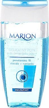 Zweiphasiger Augen Make-Up Entferner - Marion Delicate Two-Phase Eye Makeup Remover — Bild N1