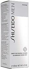 Düfte, Parfümerie und Kosmetik Intensiv reinigendes Gesichtspeeling - Shiseido Men Deep Cleansing Scrub