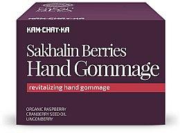 Düfte, Parfümerie und Kosmetik Handpeeling mit Bio-Himbeerextrakt - Natura Siberica Fresh Spa Kam-Chat-Ka Sakhalin Berries Hand Gommage