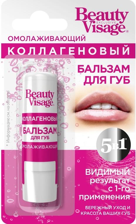 Lippenbalsam mit Kollagen - Fitokosmetik Beauty Visage — Bild N1