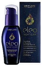 Düfte, Parfümerie und Kosmetik Reparierendes und pflegendes Haaröl für die Nacht - Oriflame Eleo Night Elixir