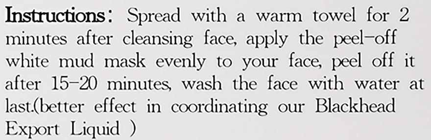 Gesichtsmaske gegen Akne und Mitesser mit weißem Ton - Pil'Aten White Clay Mask Blackhead Extraction Acne Removal — Bild N3