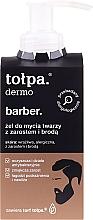 Düfte, Parfümerie und Kosmetik Reinigungsgel für Gesicht und Bart - Tolpa Dermo Man Facial and Beard Gel Wash