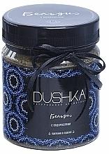 Düfte, Parfümerie und Kosmetik Beldi-Peeligseife für den Körper mit Algen - Dushka